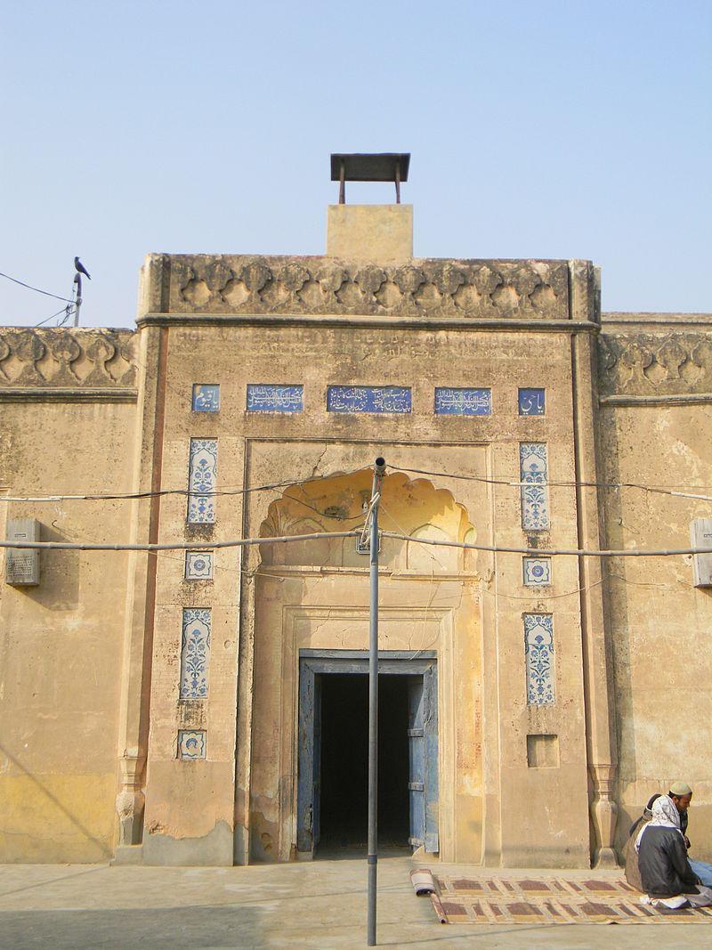 Mankera Fort